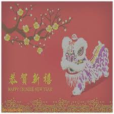 lunar new year photo cards greeting cards lunar new year greeting cards new