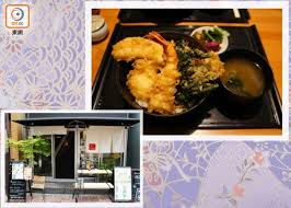 photos cuisines relook馥s 東京天婦羅店前衞老字號 即時新聞 生活 on cc東網