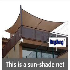sun shade sail net cotans sunscreen garden gazebo awning high