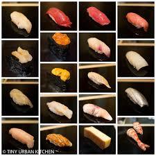 Urban Kitchen Products - sushi harutaka tokyo tiny urban kitchen