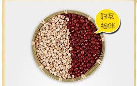 騅iers cuisine 蒙清杂粮有机红小豆 蒙清有机红小豆400g 真空装杂粮 行情报价价格评测