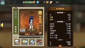 208 Likes 3 Comments Nobu Nobu Chan Gintama Amino