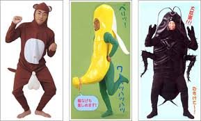 Banana Halloween Costume Banana Costume Japan Perfectly Normal