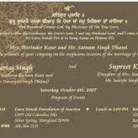 sikh wedding cards punjabi wedding invitation cards justsingit