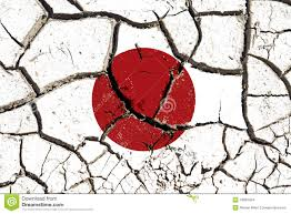 flag of japan celled stylization japanese national flag vector