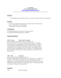 Resume Sle After School Program exle of youth resume coach sle counselorsume templates after school