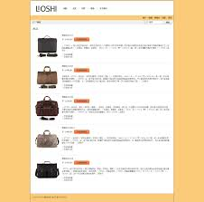 magento layout catalog product view layout how to remove a product catalog page col left sidebar and