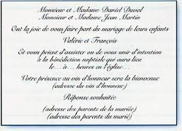 texte carte mariage invitation mariage modele texte votre heureux photo de mariage
