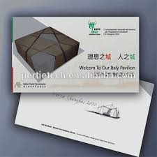 epaper inserted business card invitation cards insert with e paper