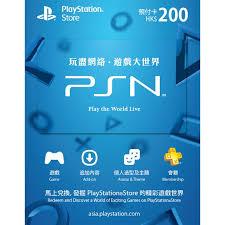 500 dollar gift card psn card 500 hkd playstation network hong kong digital