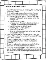 haunted house partial products multiplication craftivity tpt