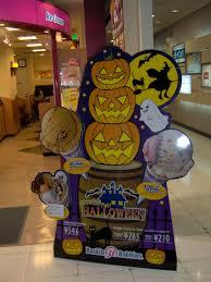 Baskin Robbins Halloween Cakes by Documenting Halloween In Japan 1 The Lobster Dance
