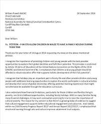 importance of petition lovinglyy us