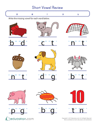 this short vowel worksheet gets your child to insert the missing
