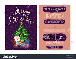 merry christmas happy new year greetings stock vector 509655085