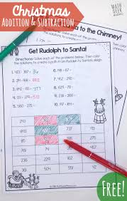 addition and subtraction with regrouping maze challenges free