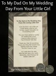 Wedding Gift Craft Ideas Father Of The Bride Token Set Crafts Pinterest Father