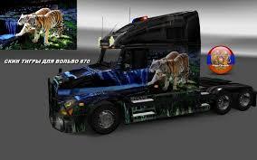 new volvo vnl volvo vnl 670 tigers skin mod euro truck simulator 2 mods