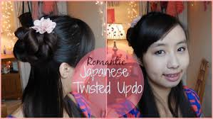 romantic japanese twisted updo youtube