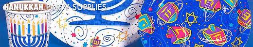 hanukkah party decorations hanukkah party supplies card party
