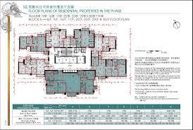 double cove grandview 迎海 u2027駿岸 double cove grandview floor plan