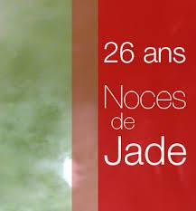 noces de jade 26 ans de mariage - 26 Ans De Mariage