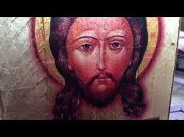 Chaplet Of The Holy Face Chaplet Of The Holy Face Youtube