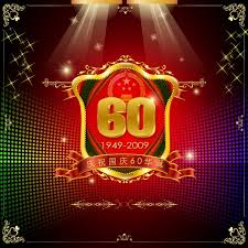 celebrate 60 birthday to celebrate the 60th birthday psd layered free psd in photoshop