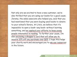 how to write a customer appreciation letter with sample letters