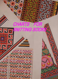 traditional knitted socks from the east home