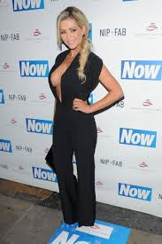 mclean pics now magazine christmas party in london