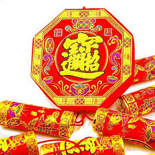 new year traditional decorations ki store traditional decorations lunar new year s https