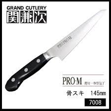 rate kitchen knives imagelife rakuten global market one body type kitchen knife