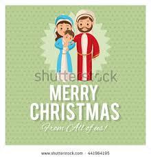 greeting card vector illustration eid mubarak stock vector