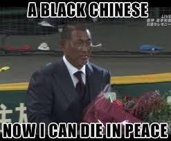 We Know Memes - unique black asian meme a black chinese weknowmemes kayak wallpaper