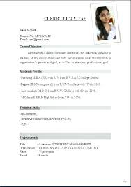 resume template pdf free resume templates pdf free format for freshers download curriculum