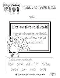 what are vowel words worksheet thanksgiving vowel lesson