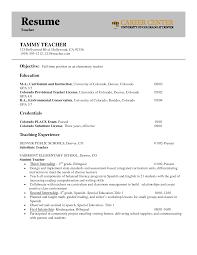 Teacher Resume Template Resume 4th Grade Teacher Resume