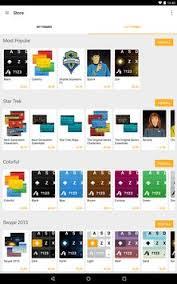 swype apk swype keyboard trial apk free productivity app for