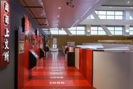 bureau architecte 钁e 上交所推出实体投教基地多元投资者教育再添新翼 澳门新葡京娱乐场交易所