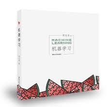 zhi hua zhou u0027s homepage