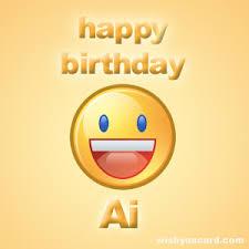 Birthday Card Ai Happy Birthday Ai Free E Cards