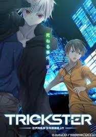 Seeking Saison 1 Vostfr Trickster Saison 1 Anime Vf Vostfr