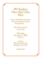 new years party box new year wedding invitation wording new years party i