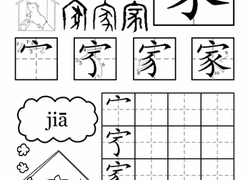 chinese foreign language worksheets u0026 free printables education com