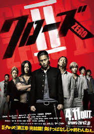 download film genji full movie subtitle indonesia download film crows zero 2 2009 subtitle indonesia duniamovi