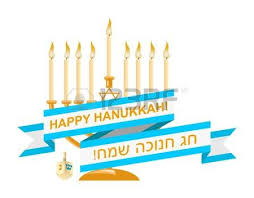 hanukkah candles for sale 2 755 hanukkah candles stock illustrations cliparts and royalty