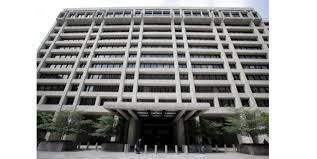 siege du fmi le siège du fmi à washington la nouvelle tribune