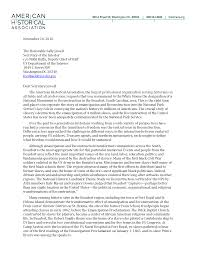 Two Column Cover Letter Cover Letter Museum Images Cover Letter Ideas