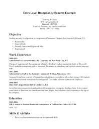 Secretary Resume Template Examples Of The Perfect Resume Resume Example And Free Resume Maker